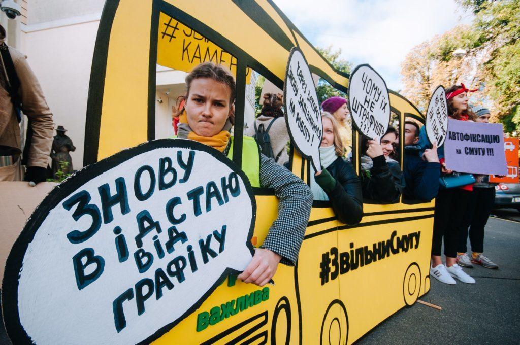 Free tha bus lane Kyiv, Ukraine