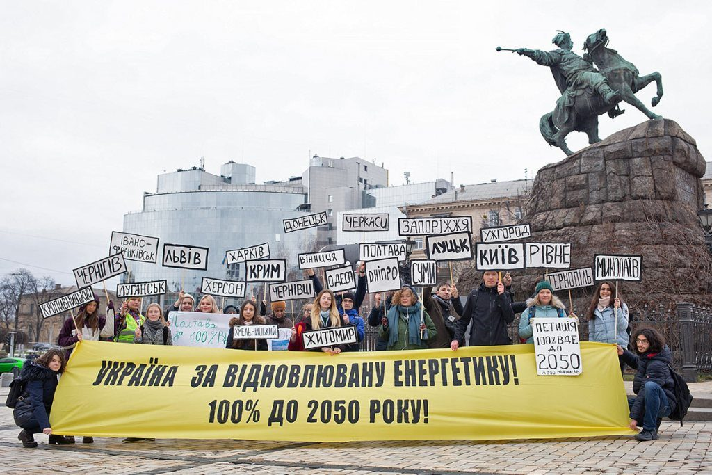 Ukraine for renewable energy. NGO street action